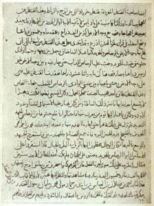 447px-Ibn_Fadhlan_manuscript